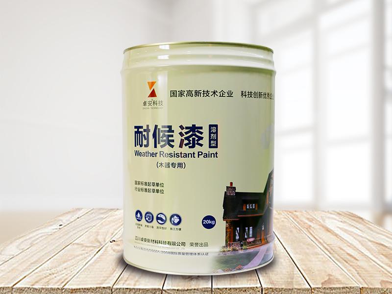 木结构用耐候漆ZOAN400